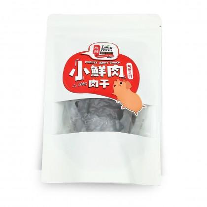 小鮮肉肉乾 Mini Bakkwa